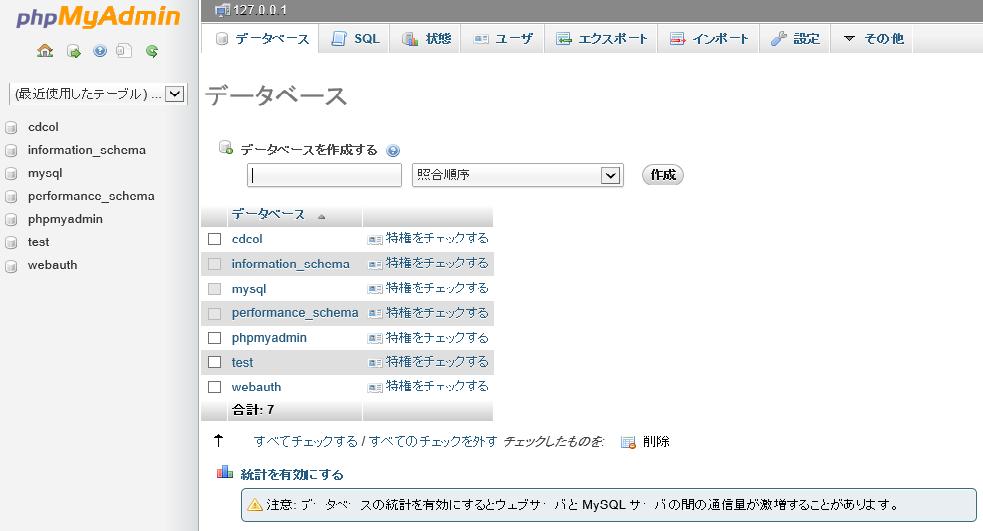 xampp_db_1_blg