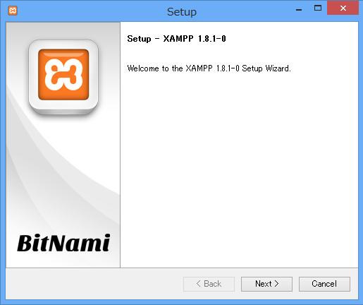 xampp_inst_3