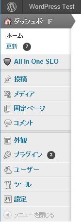 wp_dashboard_menu