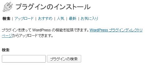 wp_plugin_2