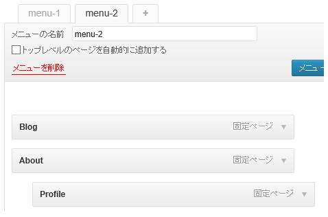 menu_6