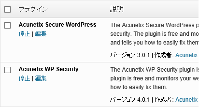 plugin_security