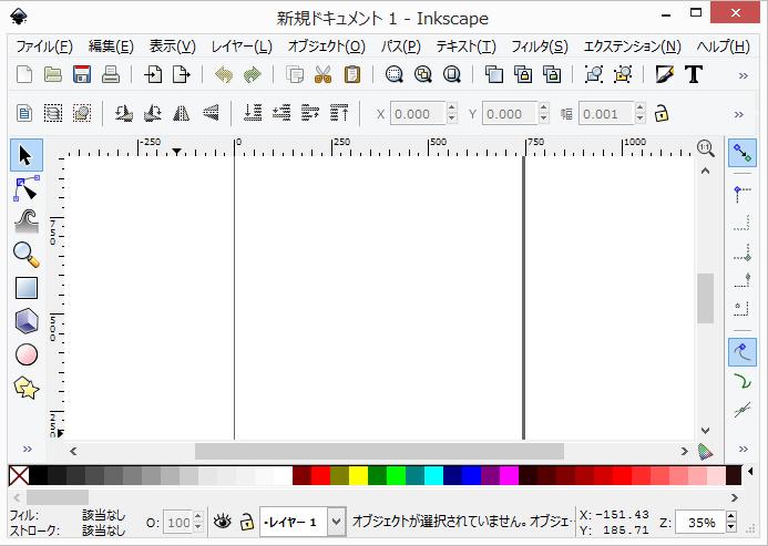 inkscape_inst_9