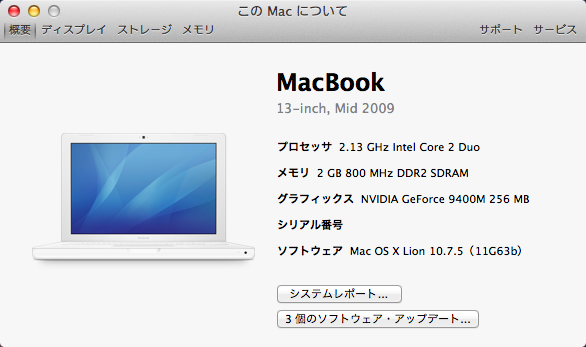 about_this_mac_3a