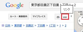 google_map_1a