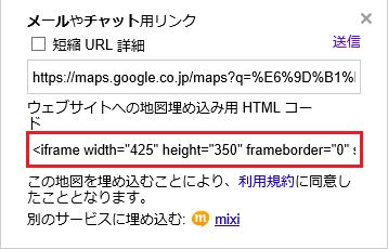 google_map_2a