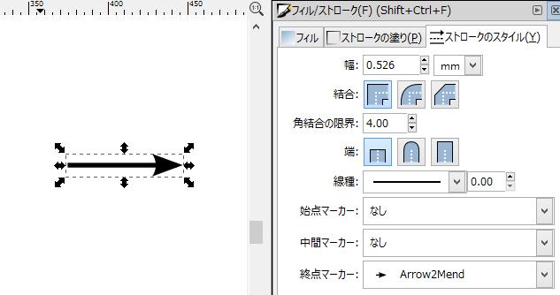 inkscape_fillst_1