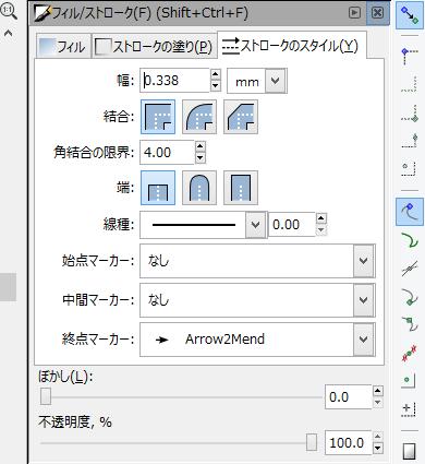 inkscape_fillst_window