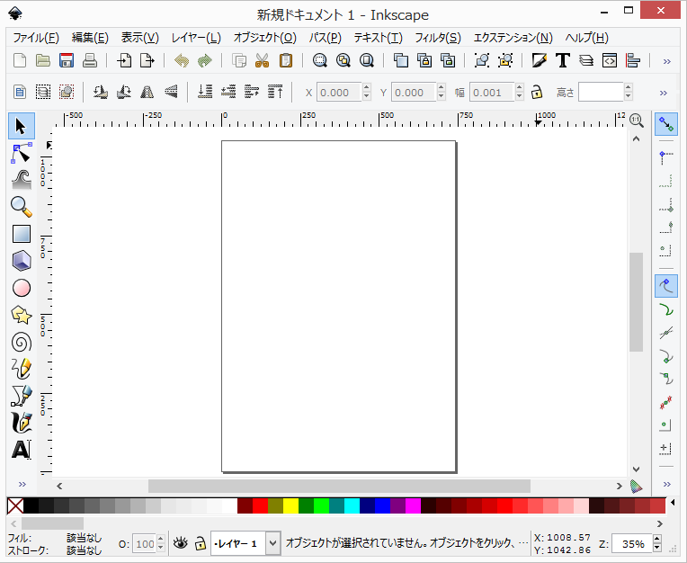 inkscape_interface_1