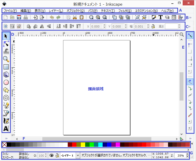 inkscape_interface_1a