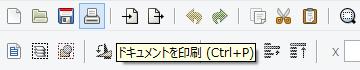 inkscape_print