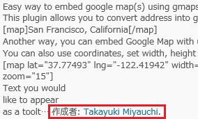 simple_google_map_3