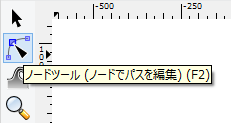 inkscape_nodetool_icon_1