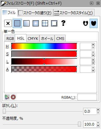 inkscape_obj_fs_2
