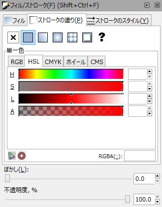 inkscape_obj_fs_3