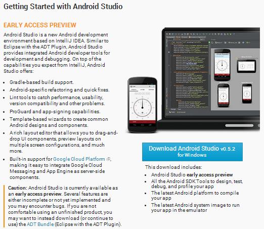 android_studio_inst_1