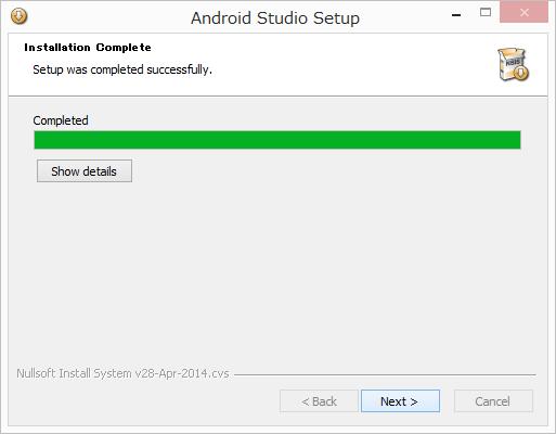 android_studio_inst_10x