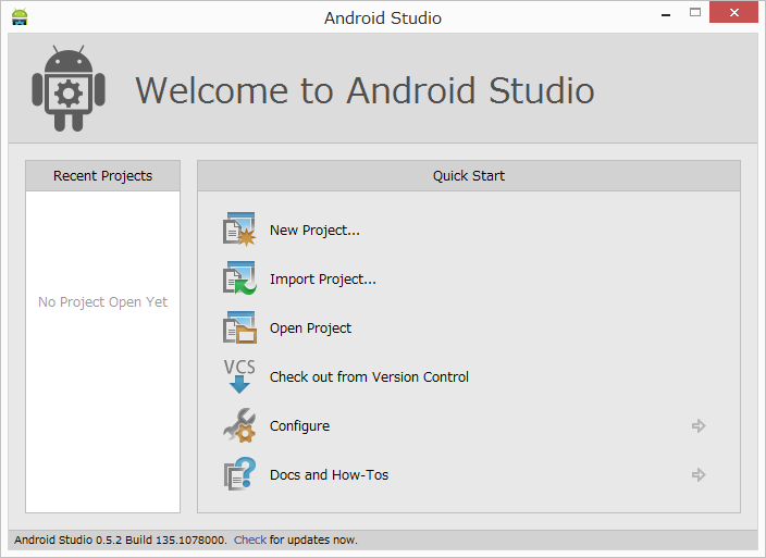 android_studio_inst_14
