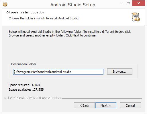 android_studio_inst_7