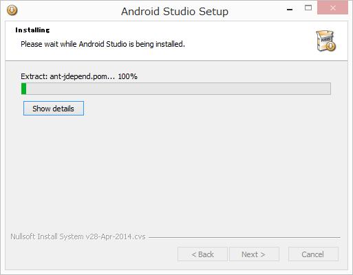 android_studio_inst_9