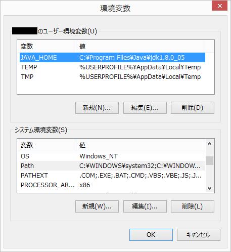 jdk_inst_12x