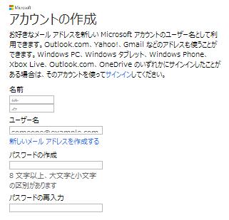 ms_account_2