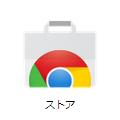 google_apps_3