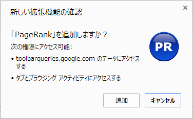 google_apps_6x