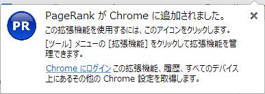 google_apps_7