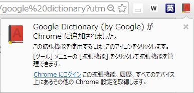 google_dic_3