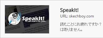 speakit_1