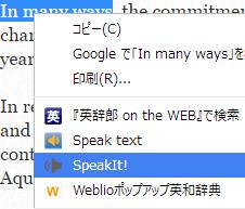 speakit_3