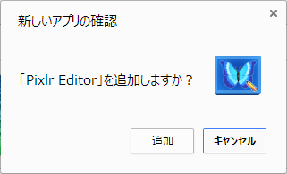 pixler_editor_3