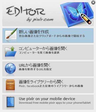 pixler_editor_5