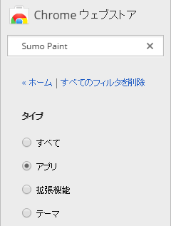 sumo_paint_1