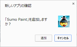 sumo_paint_3