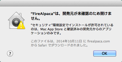 fire_alpaca_mac_inst_2