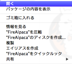 fire_alpaca_mac_inst_3