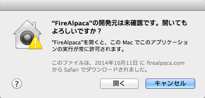 fire_alpaca_mac_inst_4
