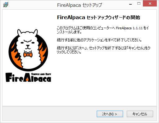 fire_alpaca_win_inst_3