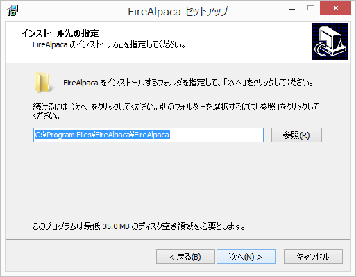 fire_alpaca_win_inst_4