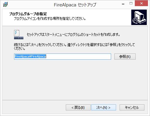 fire_alpaca_win_inst_5