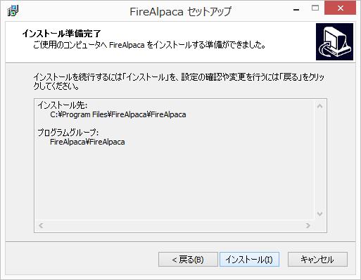 fire_alpaca_win_inst_6