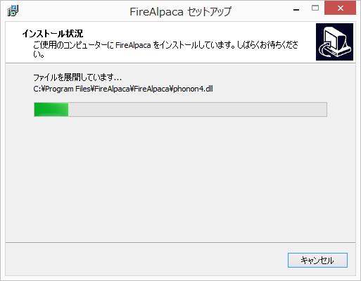 fire_alpaca_win_inst_7