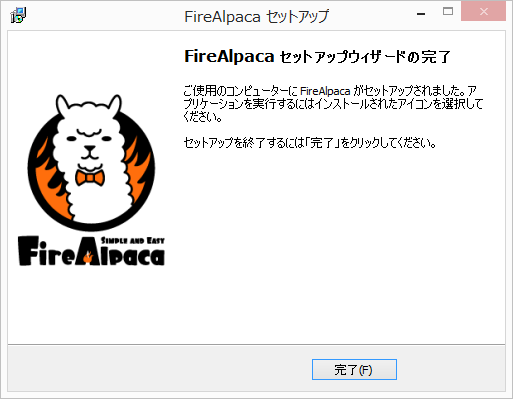 fire_alpaca_win_inst_8
