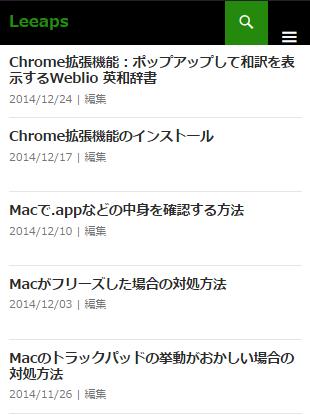 theme_2014_mobile_view