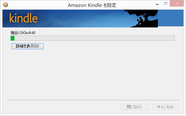 kindle_for_pc_4