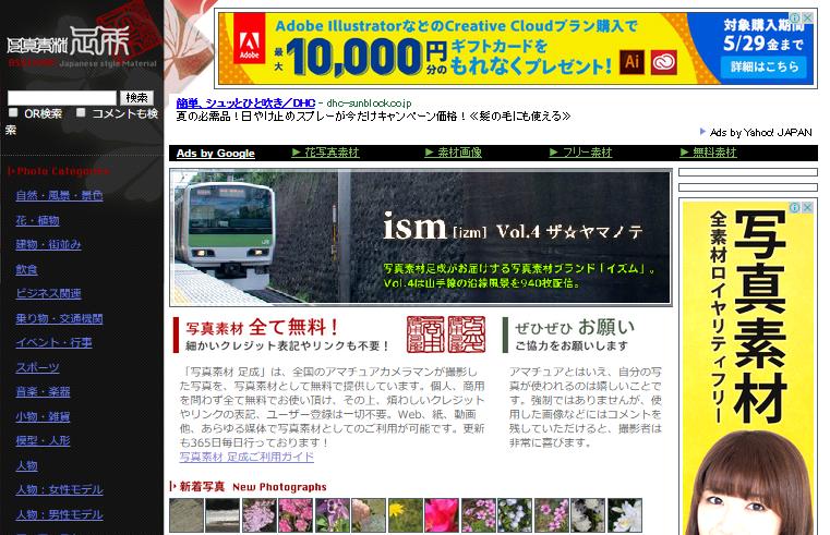 ashinari_1