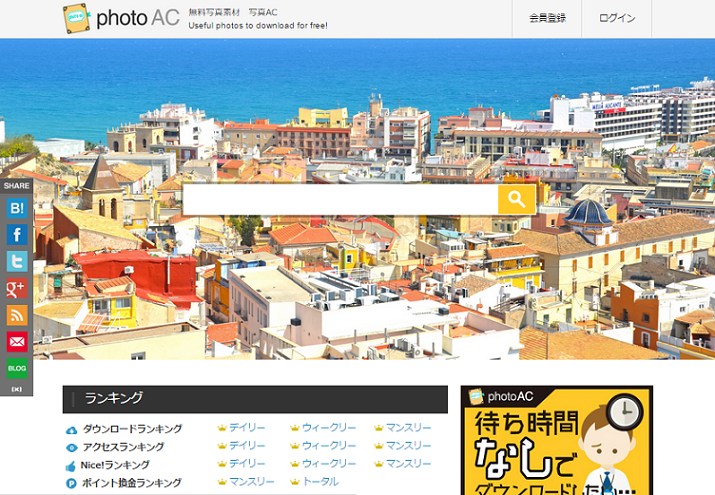 photo_ac_1