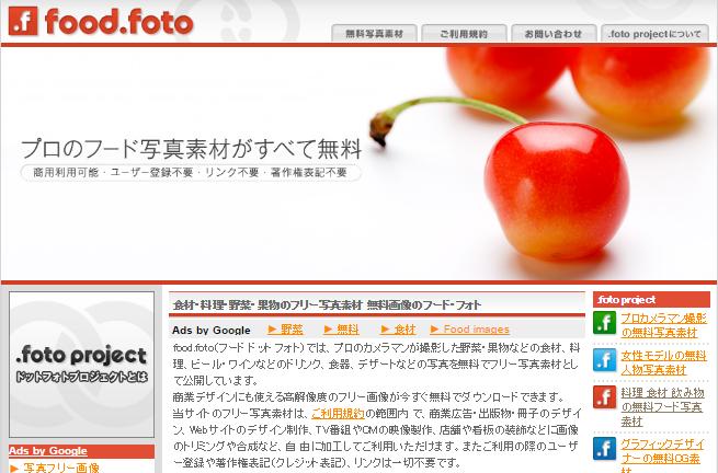 food_foto_1